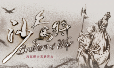 <i>Brothers of War</i>
